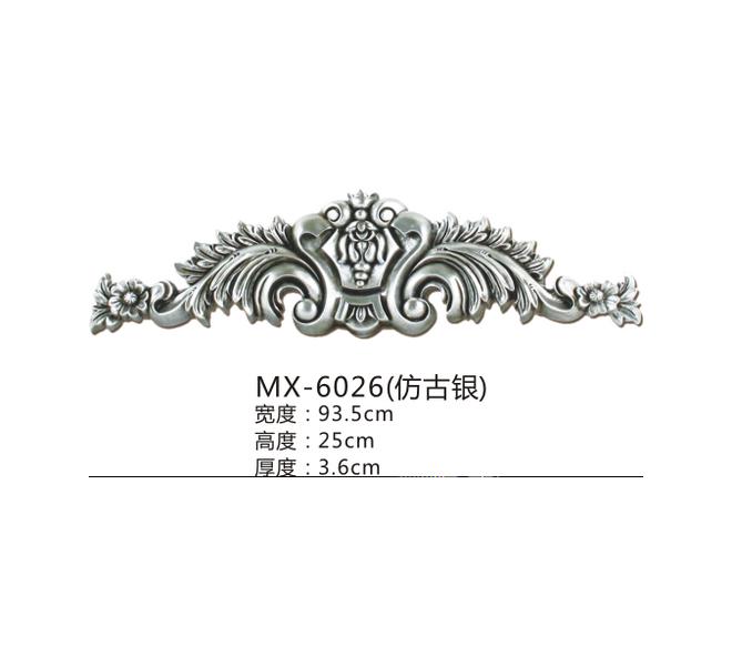 MX-6026(仿古银)