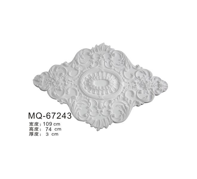 MQ-67243