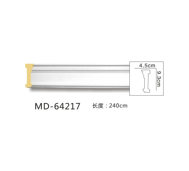 MD-64217