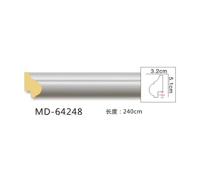 MD-64248