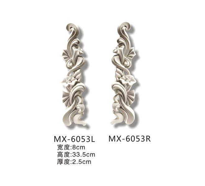 MX-6053L+R