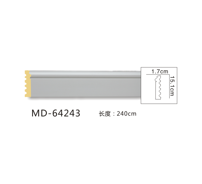 MD-64243