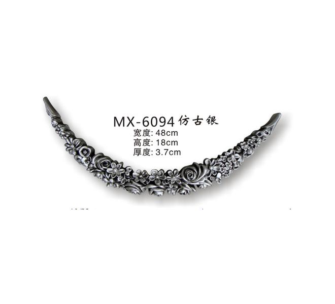 MX-6094仿古银