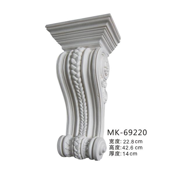 MK-69220