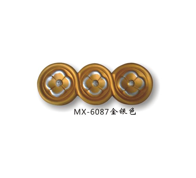 MX-6087(金银色)