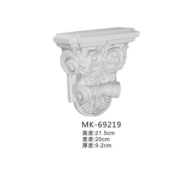 MK-69219