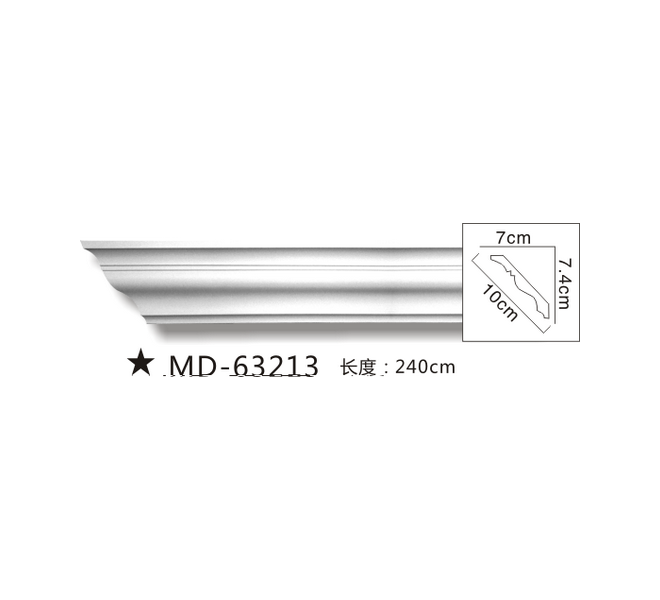 MD-63213