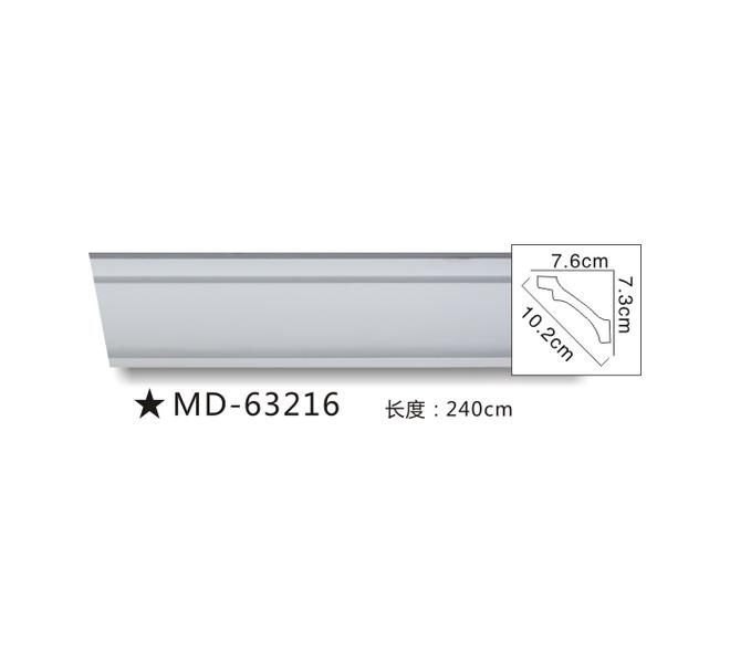 MD-63216