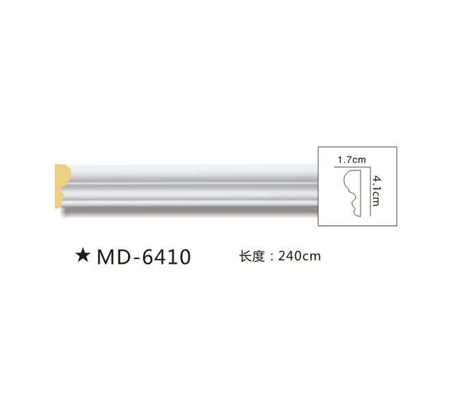 MD-6410