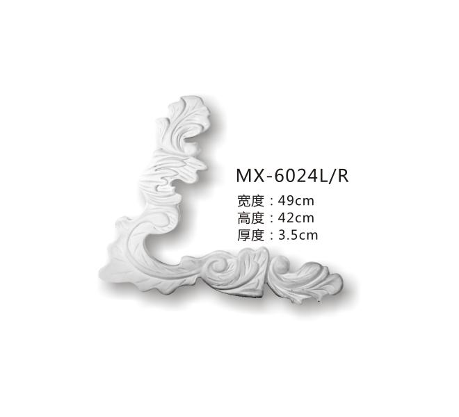 MX-6024 L+R