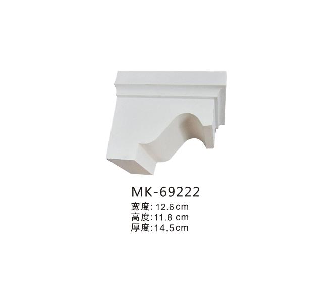 MK-69222