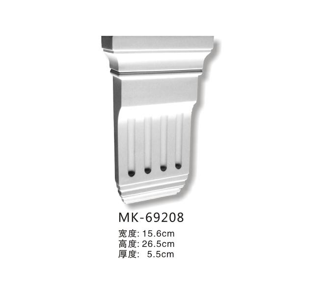 MK-69208