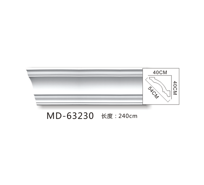 MD-63230-