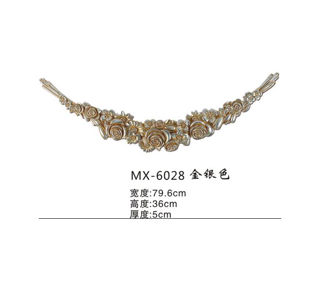 MX-6028金银色