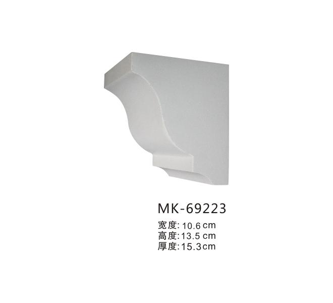 MK-69223