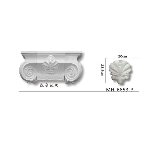 MH6653-3+範例