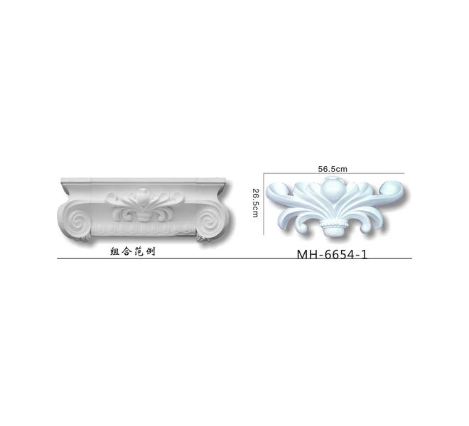 MH-6654-1 组合范例