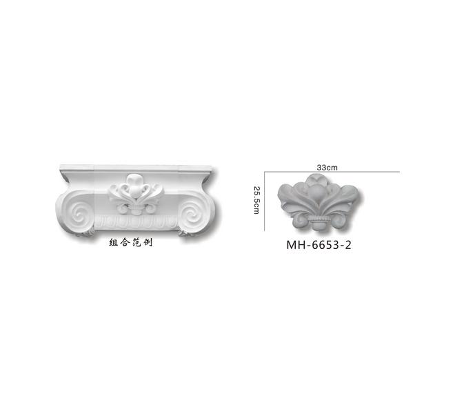 MH6653-2+範例