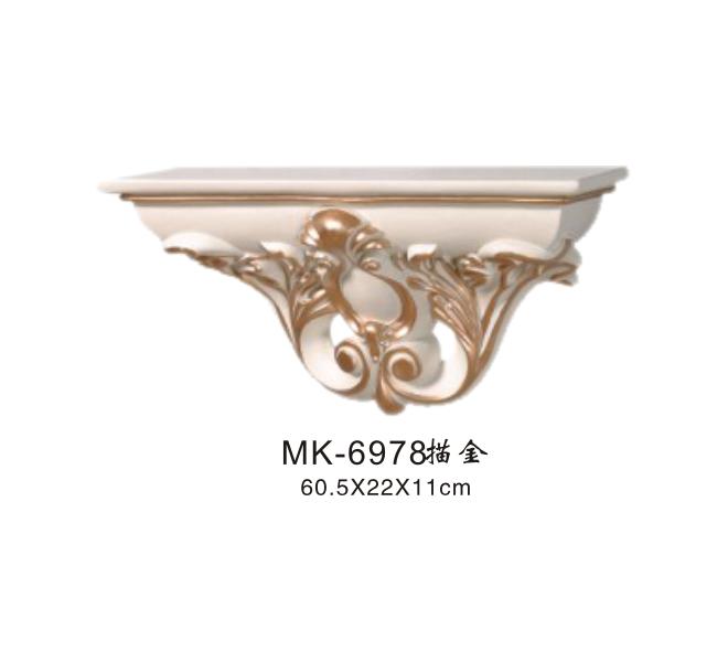 MK-6978描金