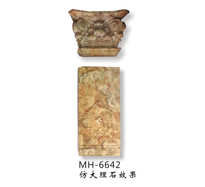 MH6642大理石效果2