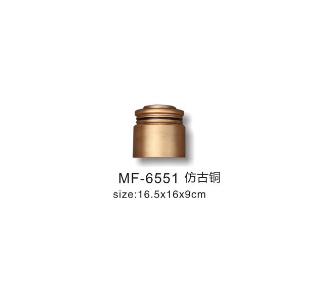 MF6551仿古銅