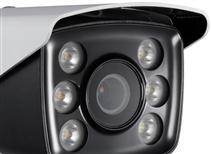 100 万超低照度白光防水筒型摄像机