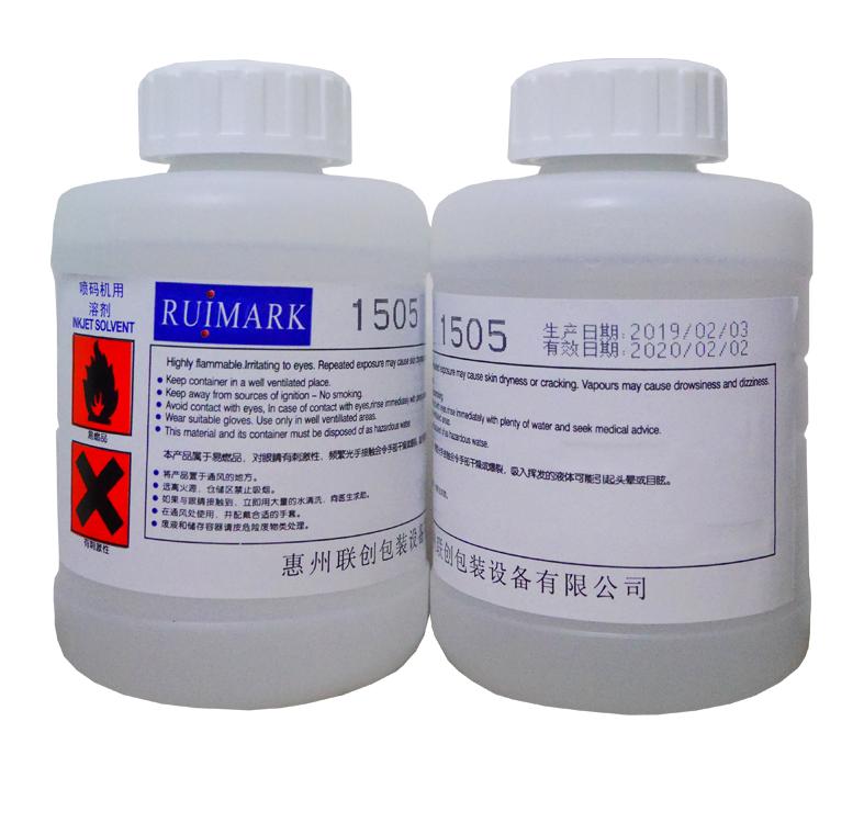 Ruimark 1505溶剂