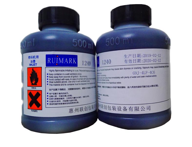 Ruimark 1240油墨