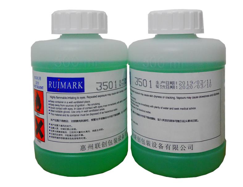Ruimark 3501环保溶剂