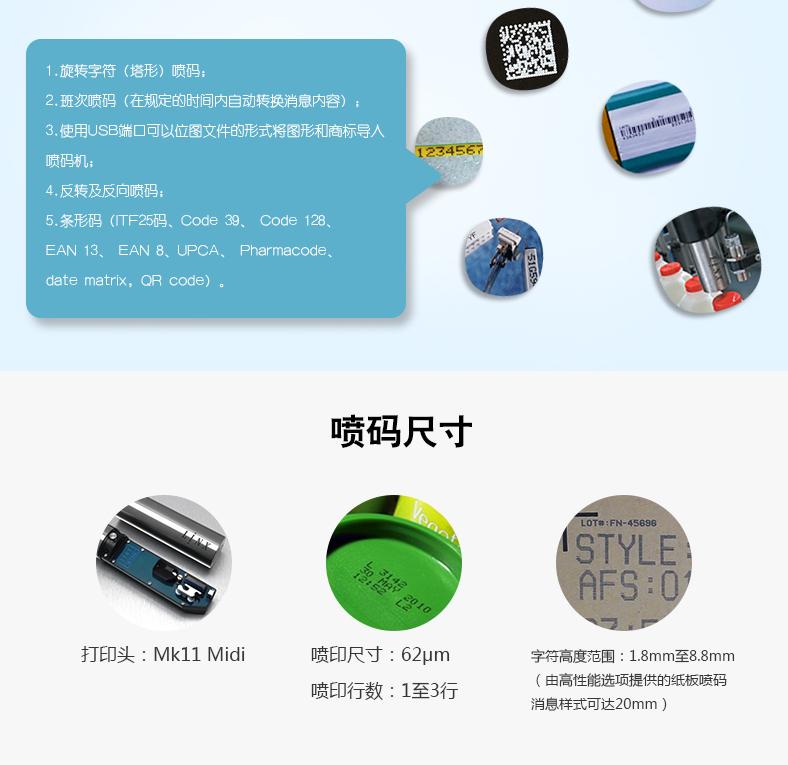 LINX 8900.4.png