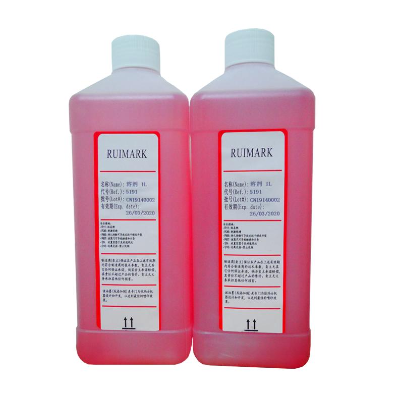 Ruimark 5191添加剂