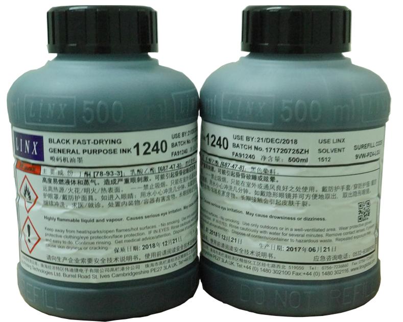 LINX 1240油墨