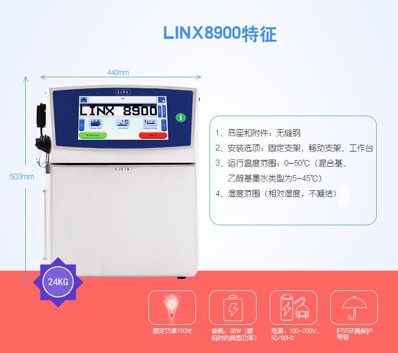 LINX 8900.10.png