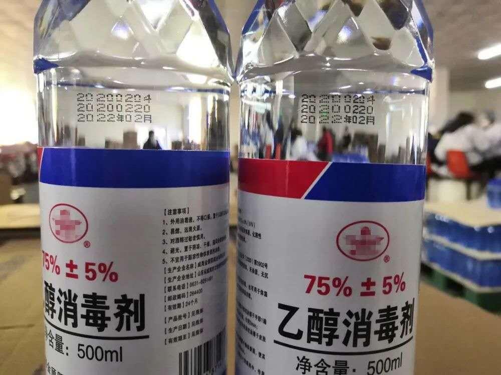 酒精消毒液喷码应用案例