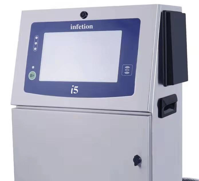 infetion i5喷码机