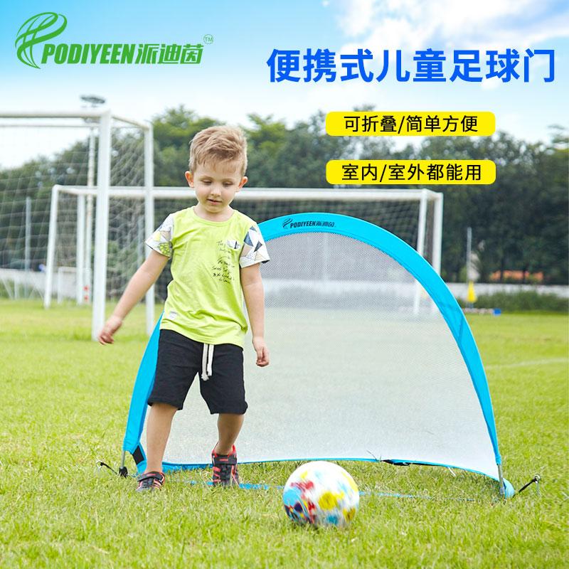 便携简易家用儿童足球门