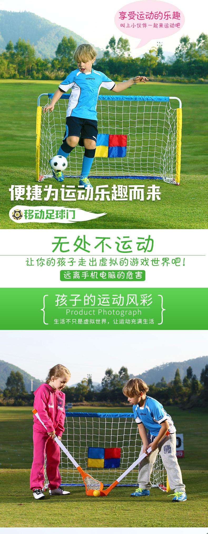 儿童足球门家用户外三人四人七人11人五人制幼儿园训练比赛足球架-tmall_01.jpg