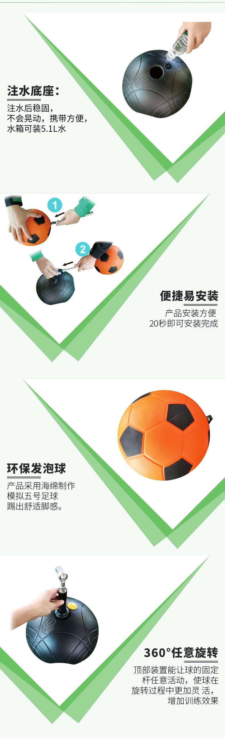 足球脚感训练器颠球训练器青少年足球训练器球场两用球感训练神器-tmall_03.jpg