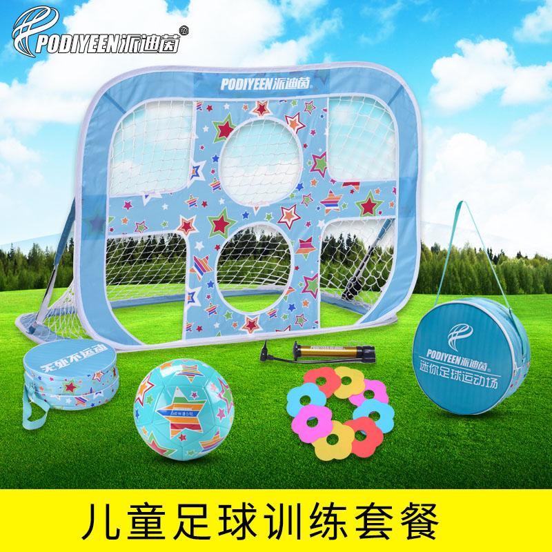 折叠便携式儿童足球门
