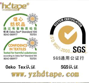 TPU弹力带的SGS认证和OEKO认证的区别