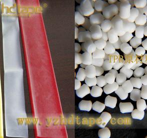 TPU弹力带的TPU材料与TPR材料的区别