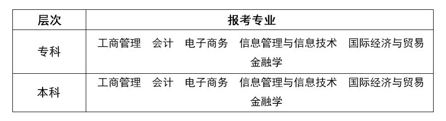 北京外國語大學.png