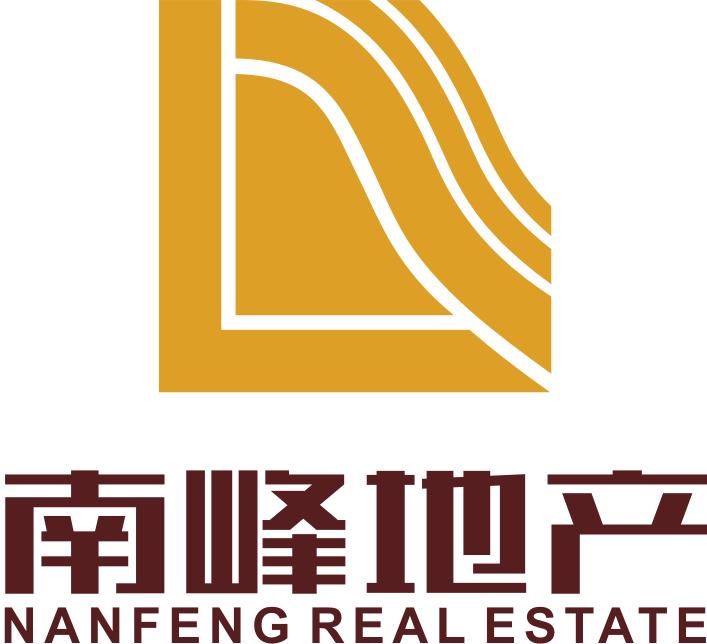 logo南峰地产.jpg
