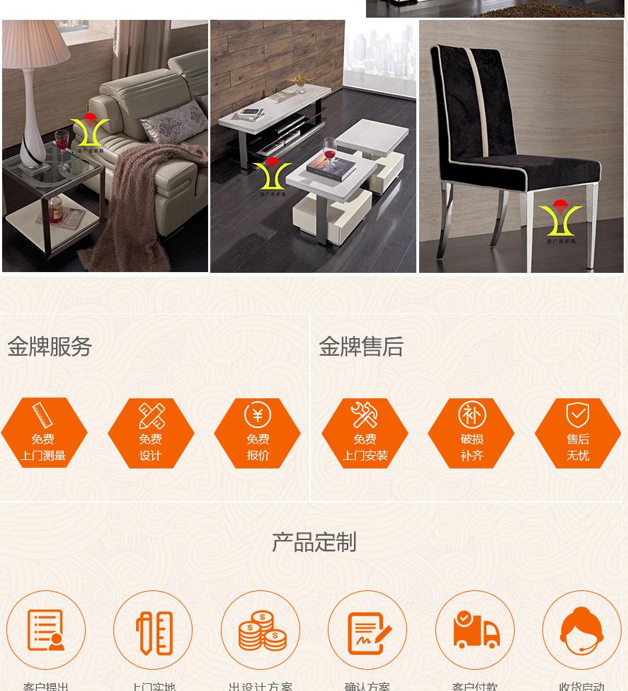 5-产品中心--详情页_03_07.jpg