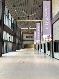 北京2022冬奥会首钢冰球馆00.png