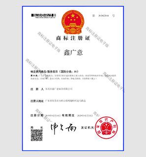 注册证.png