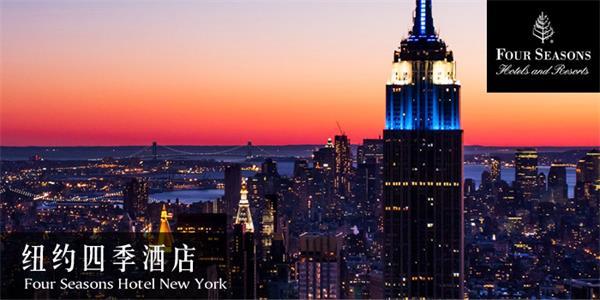鑫广意家具经典案例-用心为纽约四季酒店等海外消费者制作理想的家具产品