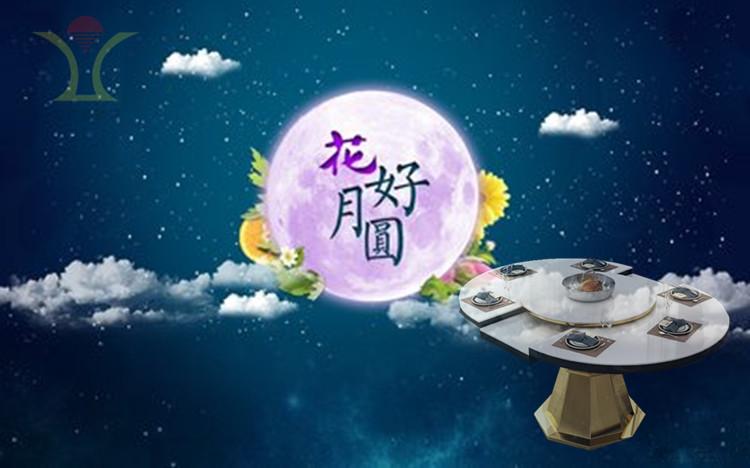 鑫广意不锈钢制品厂家举办庆祝活动为各行业不锈钢产品客户送上中秋节祝福