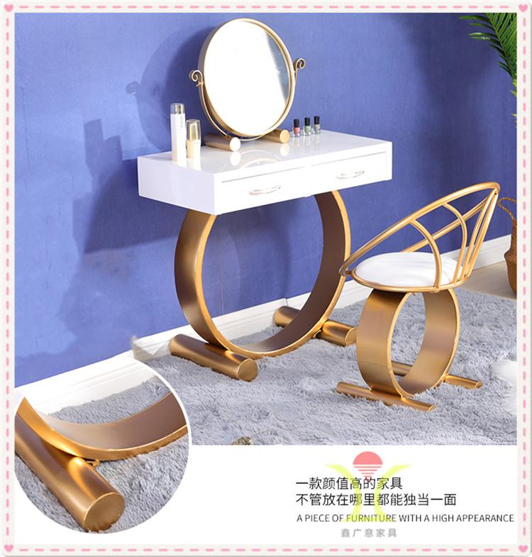 不锈钢梳妆桌厂dgxgy168给女性贴心打造一套结构合理体验良好的产品