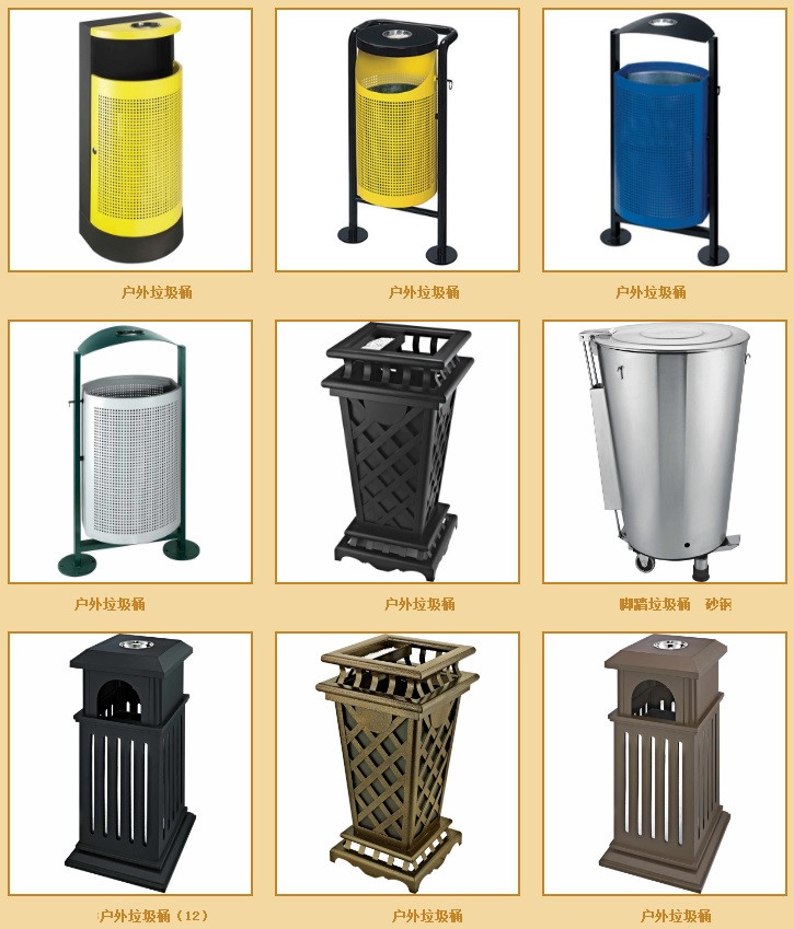 金属果皮箱|可拆卸易于清洗+高档大气展现轻奢典雅气质